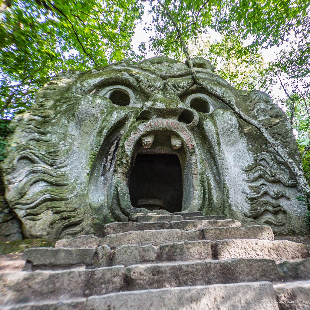 Bomarco – Park čuda, čudesa i čudovišta!